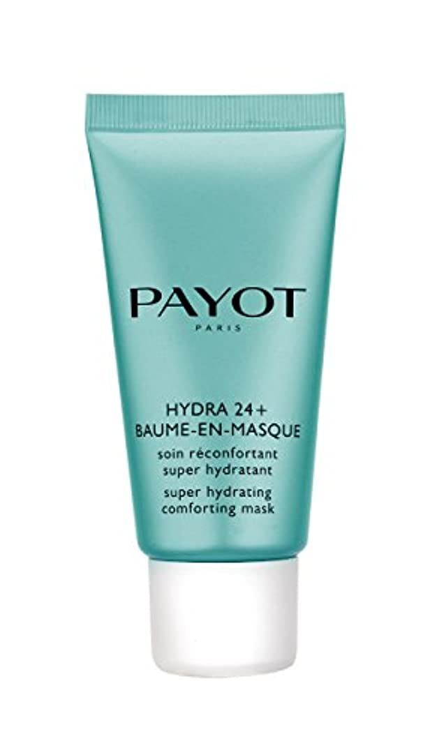 マーキー発火する雪だるまを作るHydra 24+ Baume-En-Masque Super Hydrating Comforting Mask