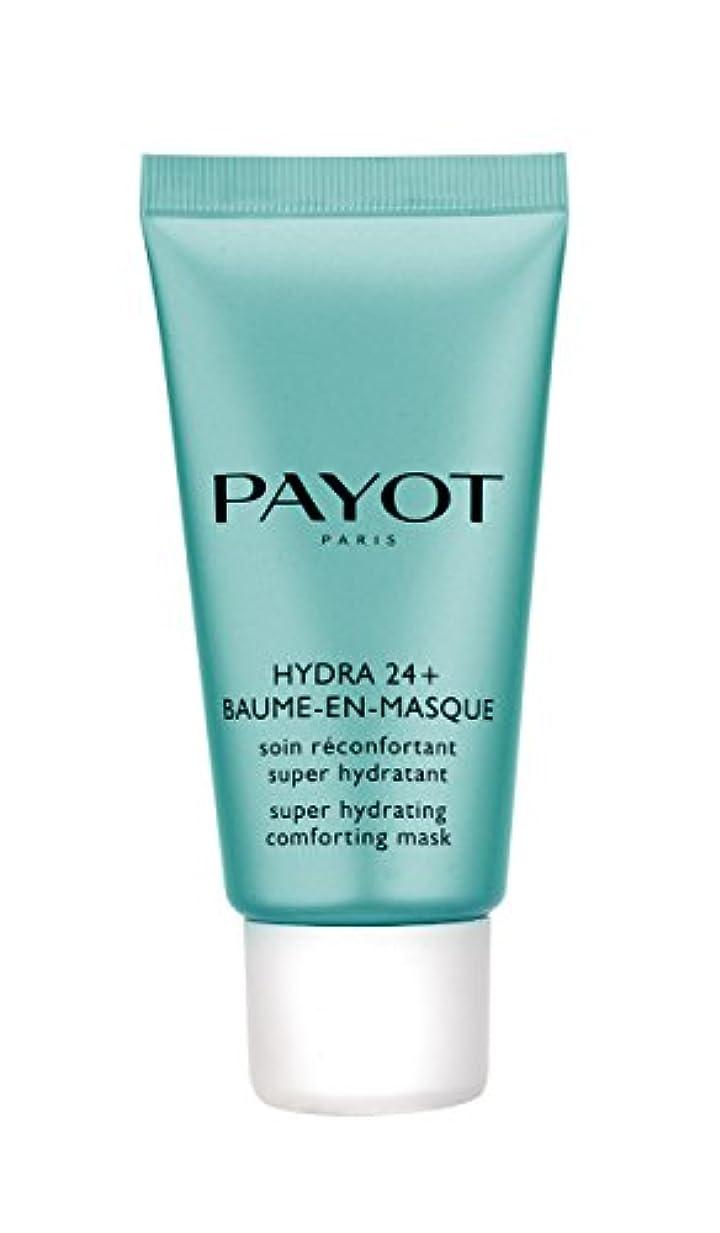 ロケット包帯クラシカルHydra 24+ Baume-En-Masque Super Hydrating Comforting Mask