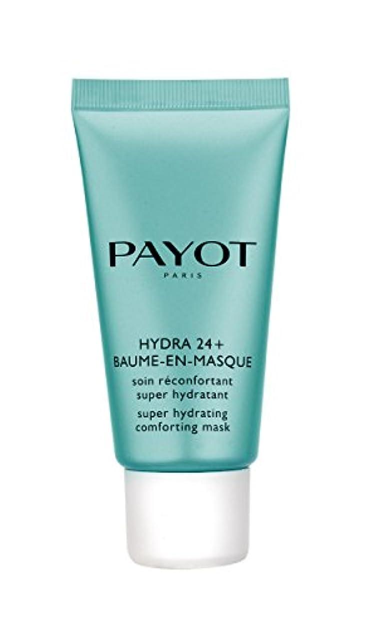 オーラル銅半径Hydra 24+ Baume-En-Masque Super Hydrating Comforting Mask