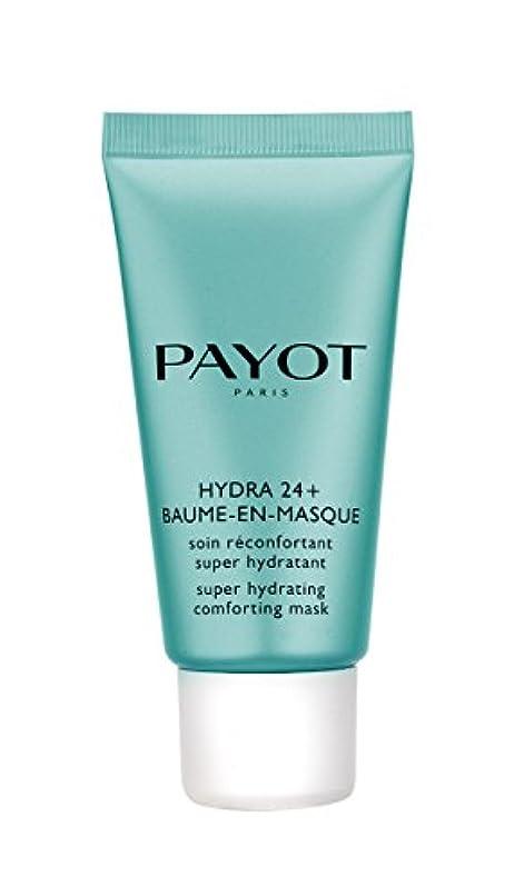 自分フェリー防衛Hydra 24+ Baume-En-Masque Super Hydrating Comforting Mask
