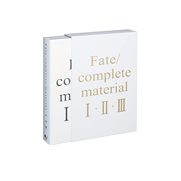 Fate/complete material ...の紹介画像3