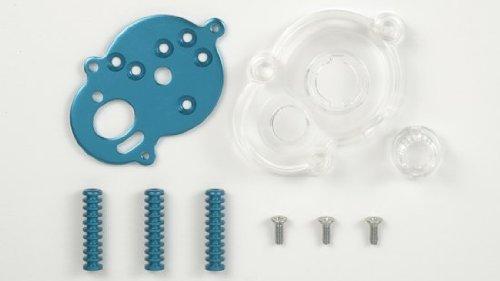 タムテックギアオプションパーツ OG.28 GB-01 ヒートシンクモータープレート (ブルー)