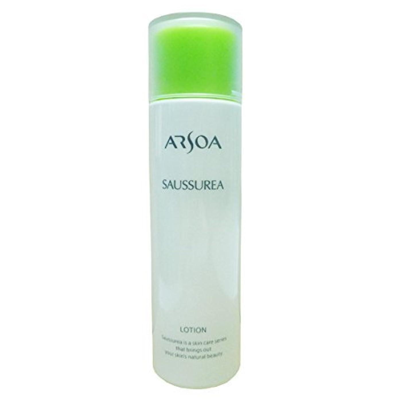 寄生虫案件曲ARSOA(アルソア) サースレア ローション 150ml