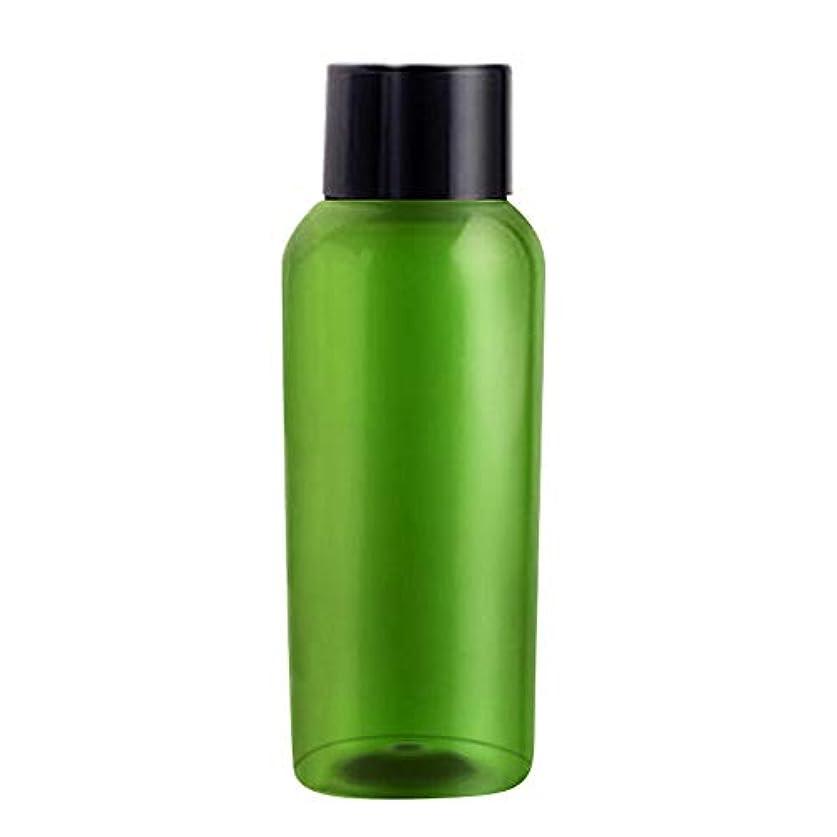 ムスディベート書き出す50ML分けボトル 詰替ボトル 化粧品ボトル 遮光瓶 出張?海外旅行用 収納 携帯便利 4本セット シャンプー?エマルジョン?化粧水ボトル シリコン製