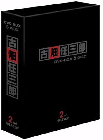 古畑任三郎 2nd season DVD-BOXの詳細を見る