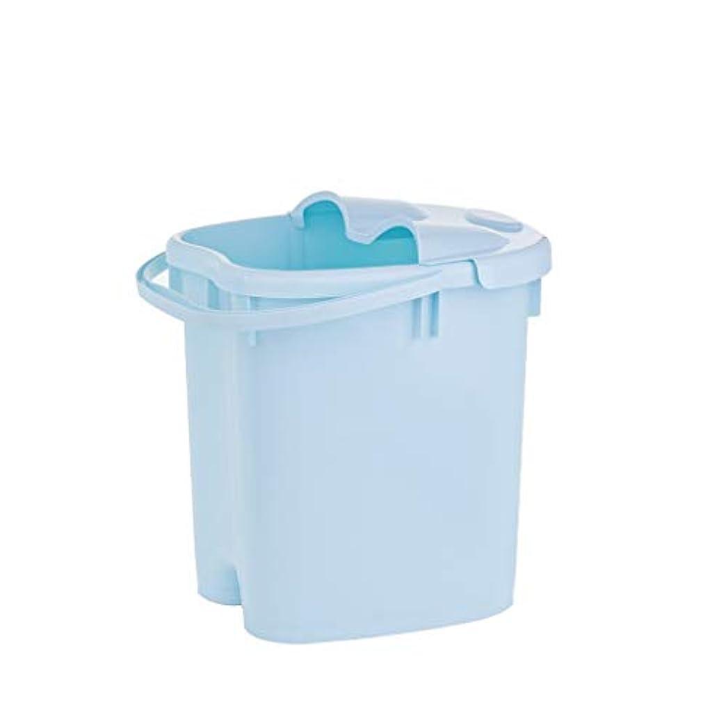 ロビー赤字ディベートフットバスバレル- ?AMTシンプルな和風マッサージ浴槽ポータブル足湯バケツプラスチック付きふた保温足浴槽 Relax foot (色 : 青, サイズ さいず : 39cm high)