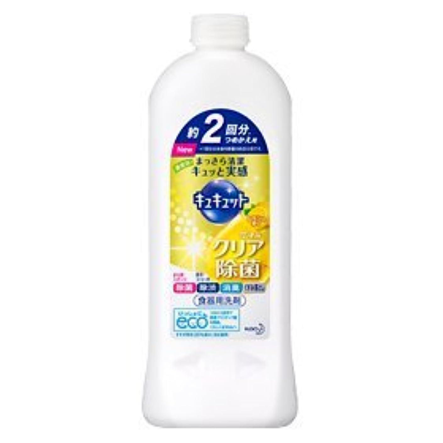 シンク部分書く花王 キュキュット クリア除菌 レモンの香り 詰替 385ML Japan