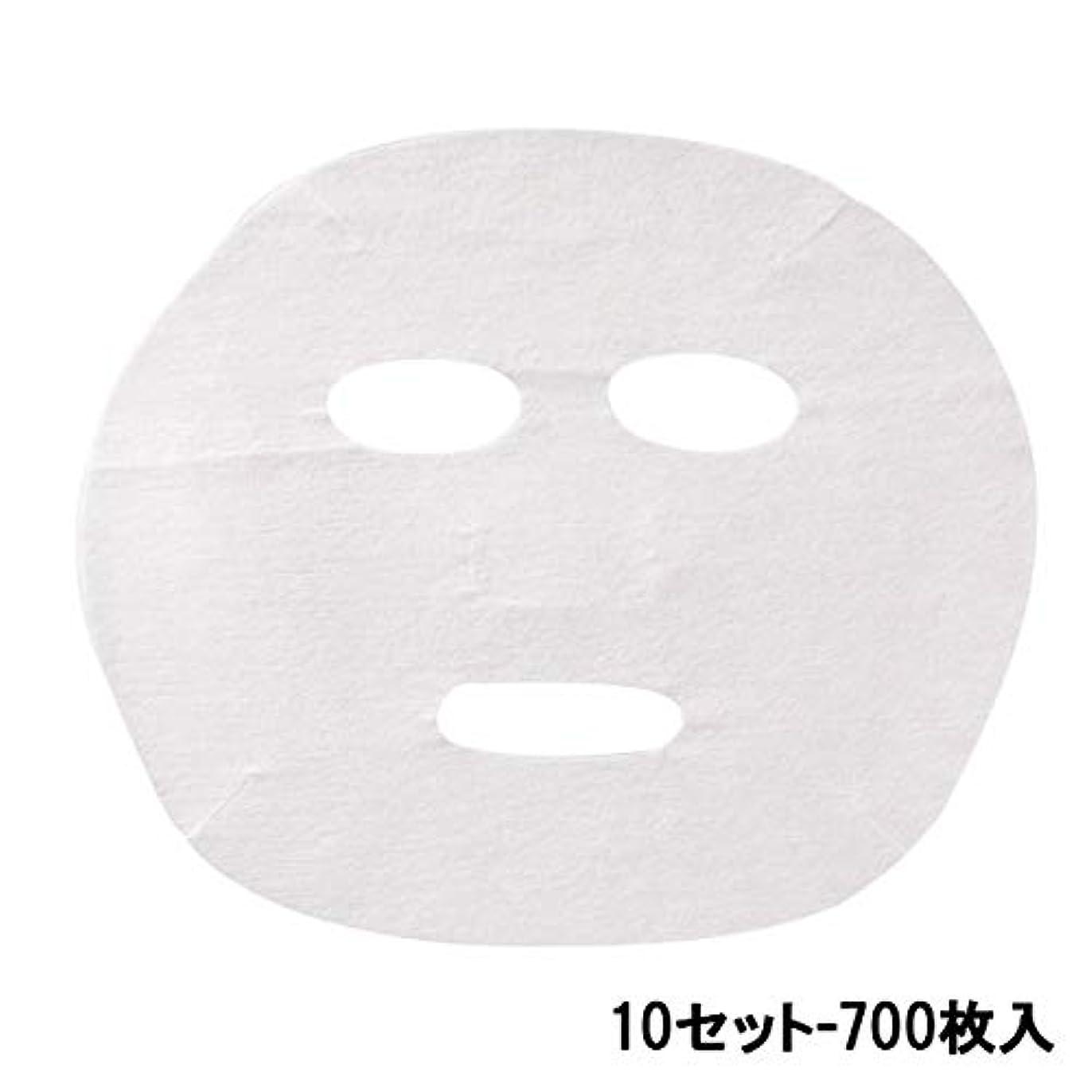フィードバックロマンチック同一性フェイシャルシート (薄手タイプ) 70枚入 22.5×18.5cm (10セット-700枚入) [ フェイスマスク フェイスシート フェイスパック フェイシャルマスク フェイシャルパック ローションマスク ローションパック...