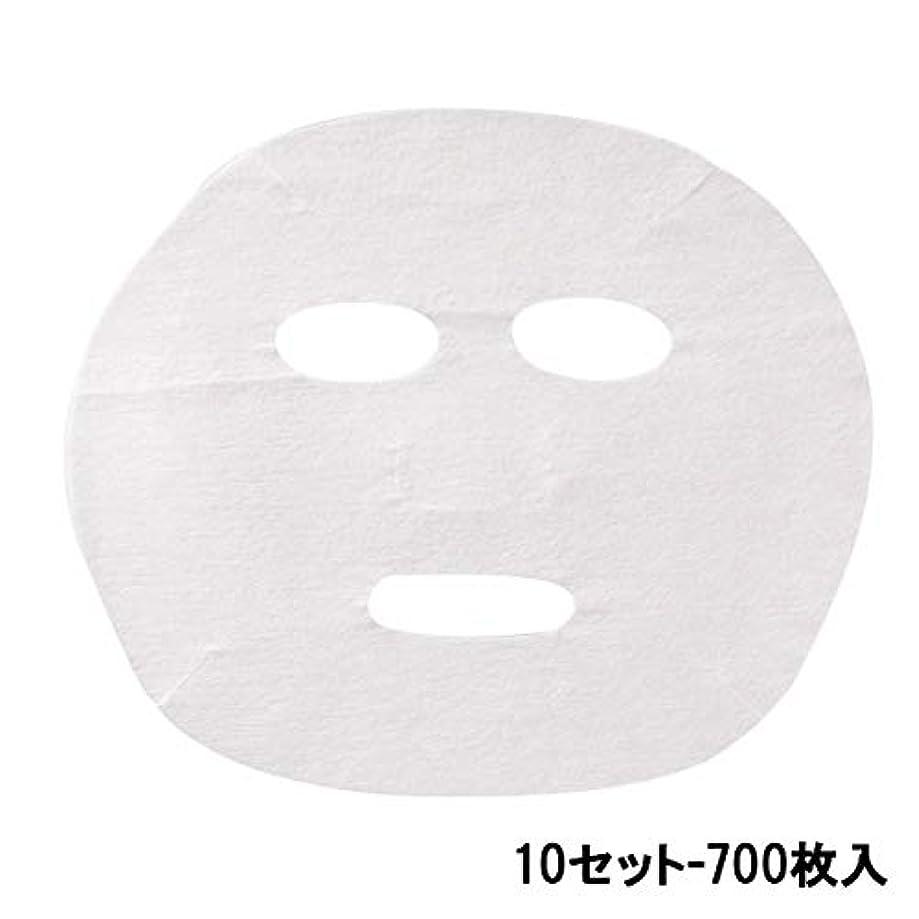 フェイシャルシート (薄手タイプ) 70枚入 22.5×18.5cm (10セット-700枚入) [ フェイスマスク フェイスシート フェイスパック フェイシャルマスク フェイシャルパック ローションマスク ローションパック...