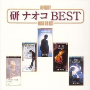 Anthology 研ナオコ BEST