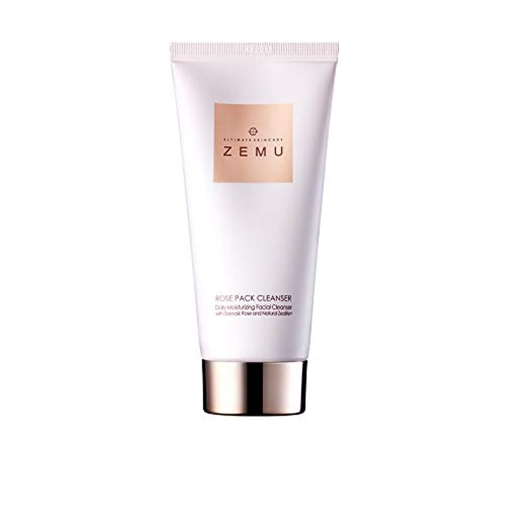節約バース真珠のようなUltimate skincare ZEMU ローズパックフェイシャルクレンジングフォーム4.06オズ