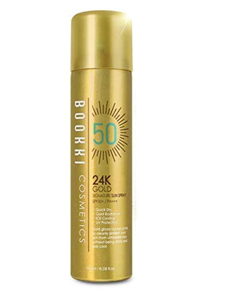 火山役割風味24Kゴールドシグネチャーサンスプレー(180ml) 美白 美容 美顔 シワ改善 紫外線カット 紫外線遮断 UVカット 日焼止め