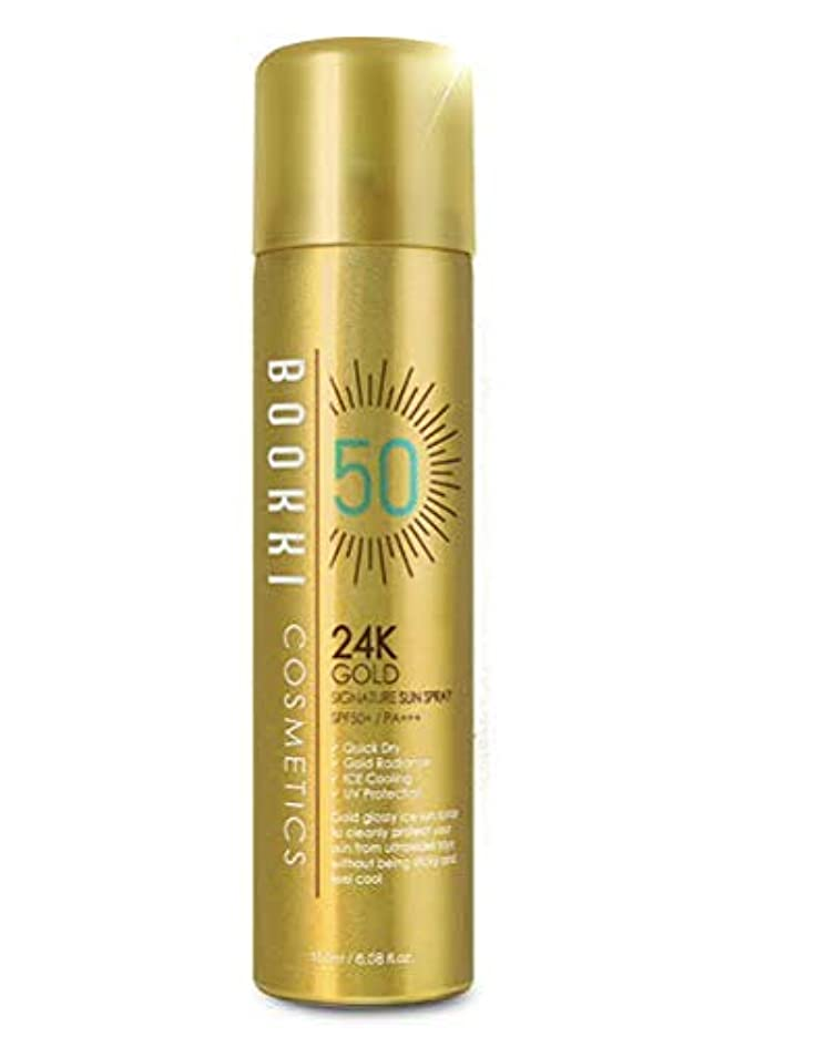 バス飲料ドール24Kゴールドシグネチャーサンスプレー(180ml) 美白 美容 美顔 シワ改善 紫外線カット 紫外線遮断 UVカット 日焼止め