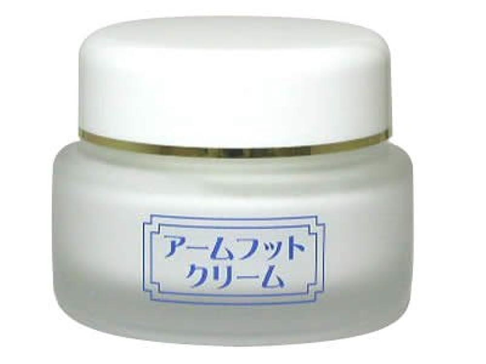 エジプトバウンド愛国的なマリーヌ 薬用デオドラントクリーム アームフットクリーム