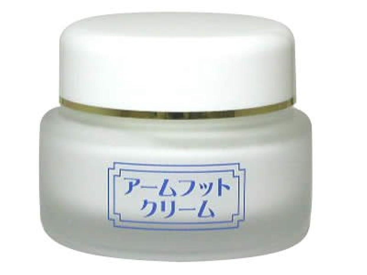 手首液化するクラウドマリーヌ 薬用デオドラントクリーム アームフットクリーム