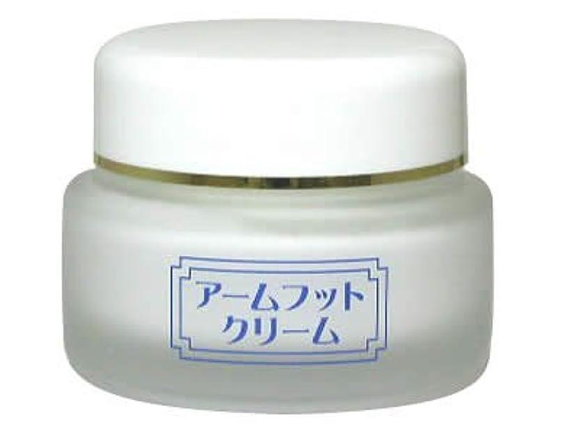 ソロフロンティアクリエイティブマリーヌ 薬用デオドラントクリーム アームフットクリーム