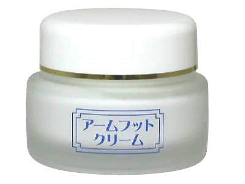 香港ファイルバッグマリーヌ 薬用デオドラントクリーム アームフットクリーム