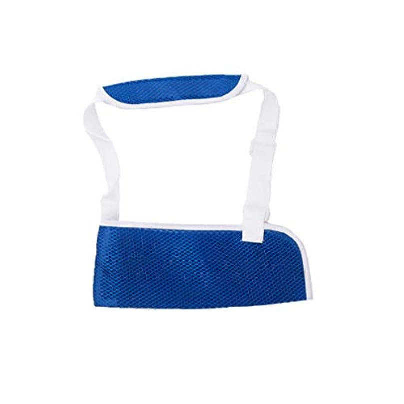 連鎖励起渦Heallily アームスリング1ピース調節可能なアームスリング肩サポートスプリットストラップ付き通気性のある手首の肘サポート子供の脱臼、骨折、捻rain、骨折した腕(サイズl)