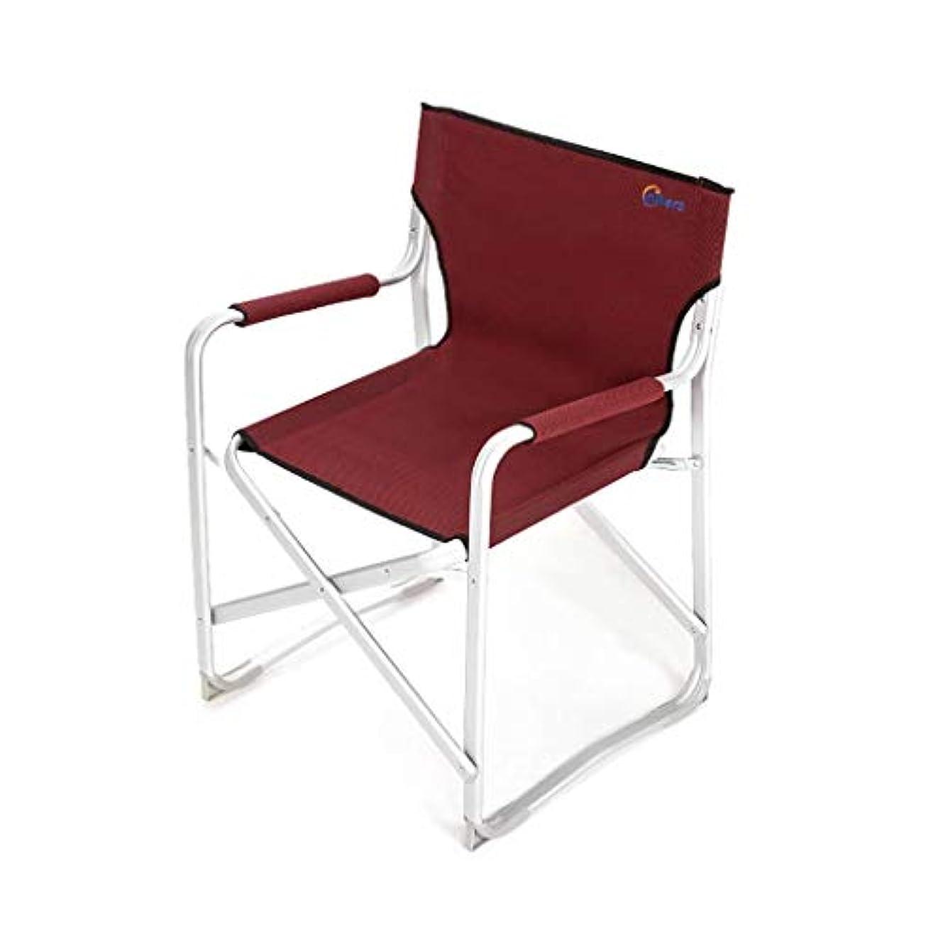 比喩無秩序メッセンジャー折りたたみ椅子屋外怠惰なレジャーチェアホームダイニングチェアポータブル釣りチェア快適な背もたれ,B