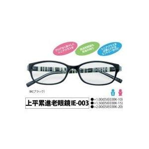 機能老眼鏡 上平累進老眼鏡 IE-003 BK(ブラック) +2.00(05IE03BK-20)