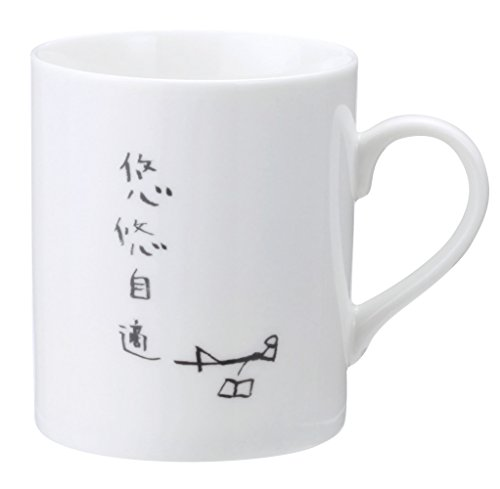 自由人 マグカップ 悠々自適 SAN1858