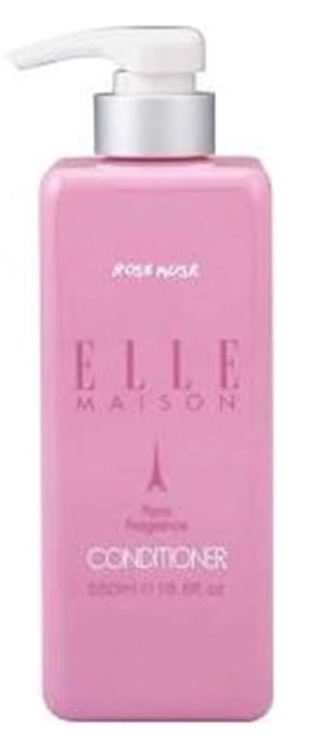 飲み込む睡眠独特の熊野油脂 ELLE MAISON ノンシリコンコンディショナー 本体 550ml