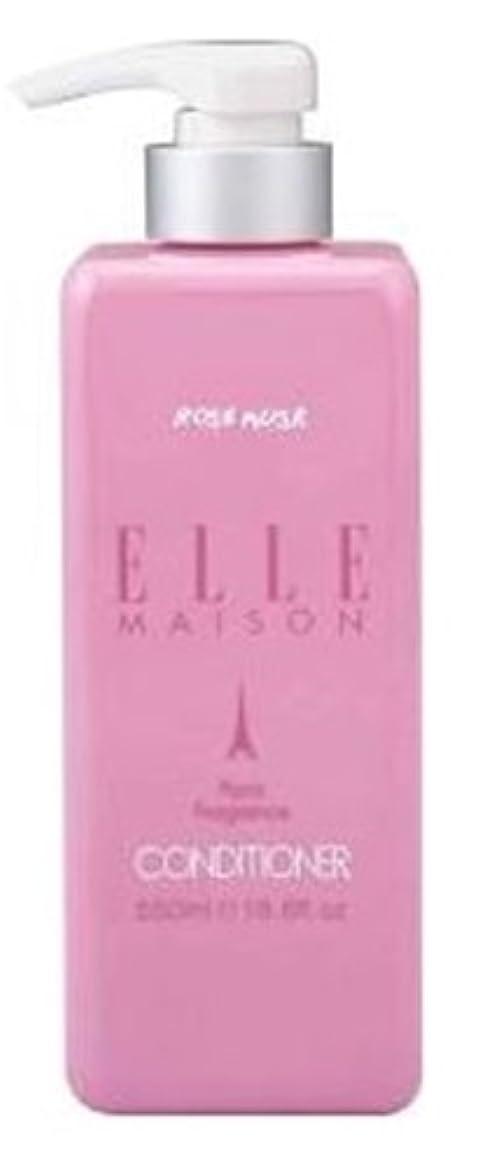 スーツ受け継ぐしっかり熊野油脂 ELLE MAISON ノンシリコンコンディショナー 本体 550ml