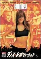 ダンス・レボリューション [DVD]の詳細を見る