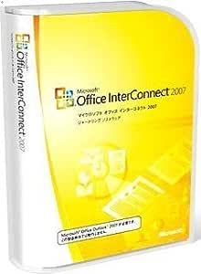 【旧商品/メーカー出荷終了/サポート終了】Microsoft  Office InterConnect 2007
