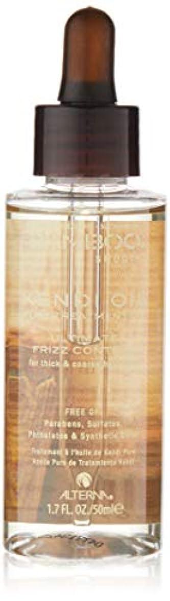 ディレクタースチュワーデス火傷Alterna - Bamboo Smooth Kendi Oil Pure Treatment Oil - (50ml)