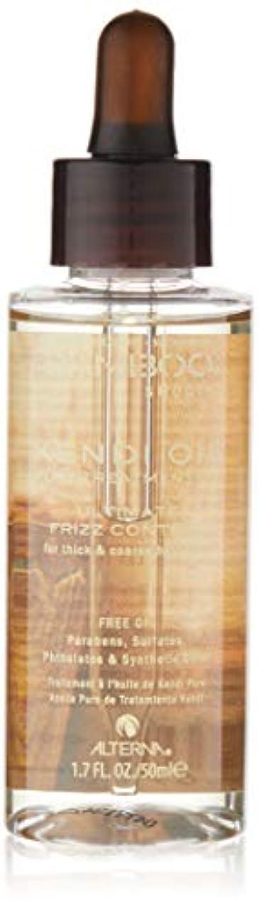 ファイバゴミ箱を空にする軽量Alterna - Bamboo Smooth Kendi Oil Pure Treatment Oil - (50ml)