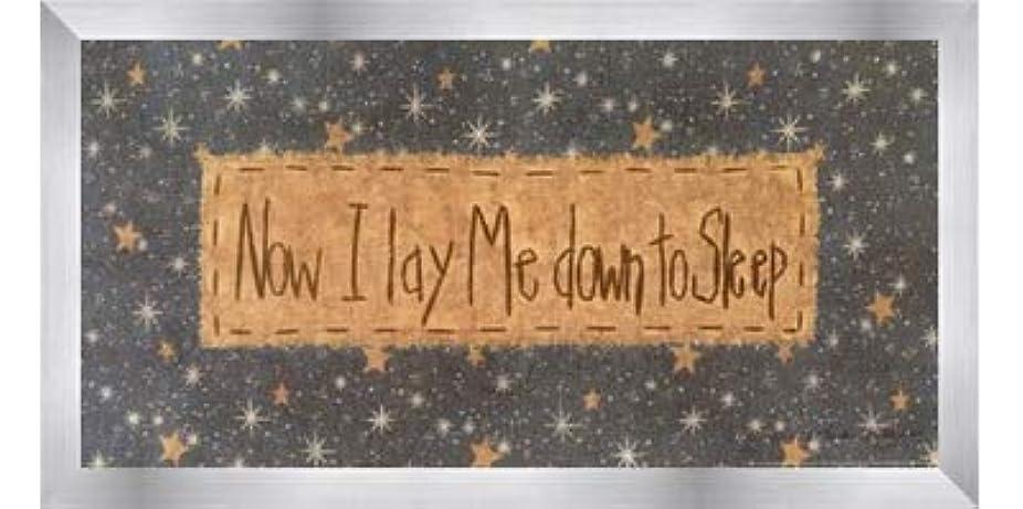 信じるもろい回復Now I Lay Me Down to Sleep by Vicki Huffman – 16 x 8インチ – アートプリントポスター LE_479949-F9935-16x8