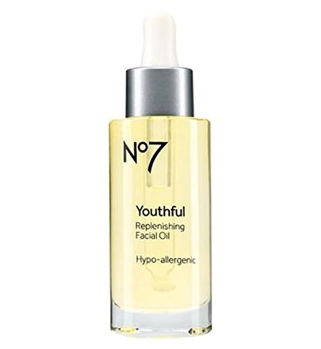 広がり田舎血まみれのNo7 Youthful Replenishing Facial Oil 30ml - No7若々しい補給フェイシャルオイル30ミリリットル (No7) [並行輸入品]