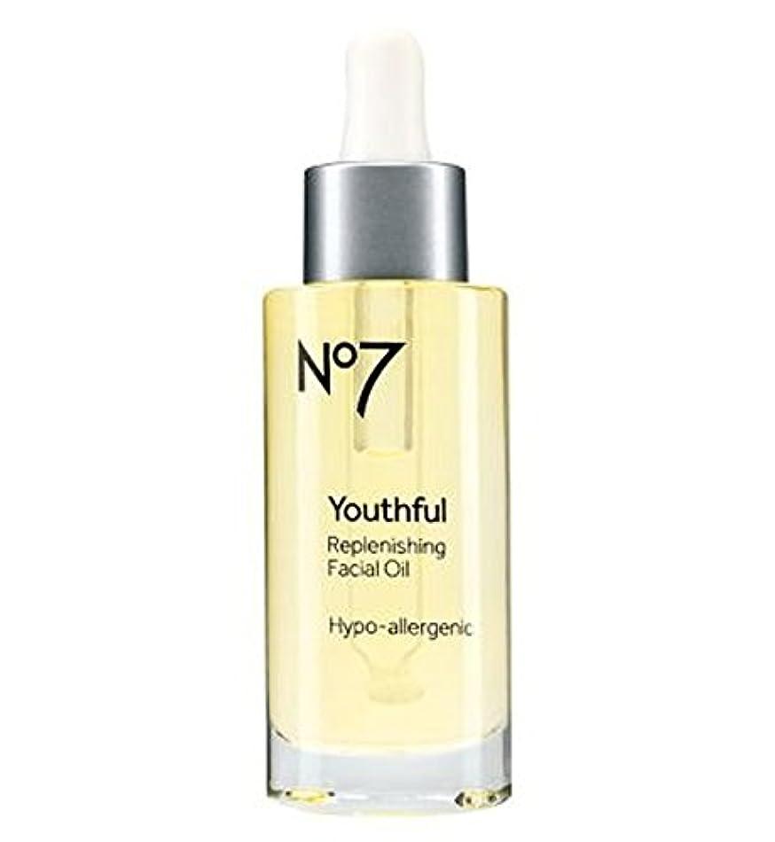 土砂降り場所動的No7 Youthful Replenishing Facial Oil 30ml - No7若々しい補給フェイシャルオイル30ミリリットル (No7) [並行輸入品]