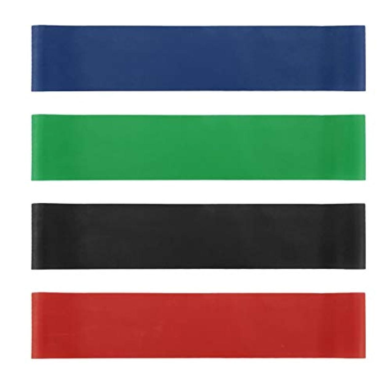 安息溶接励起4本の伸縮性ゴム弾性ヨガベルトバンドプルロープ張力抵抗バンドループ強度のフィットネスヨガツール - レッド&ブルー&グリーン&ブラック