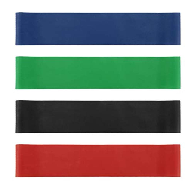 認識ポンプ天気4本の伸縮性ゴム弾性ヨガベルトバンドプルロープ張力抵抗バンドループ強度のフィットネスヨガツール - レッド&ブルー&グリーン&ブラック