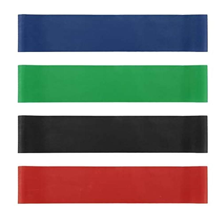 審判完璧影4本の伸縮性ゴム弾性ヨガベルトバンドプルロープ張力抵抗バンドループ強度のフィットネスヨガツール - レッド&ブルー&グリーン&ブラック