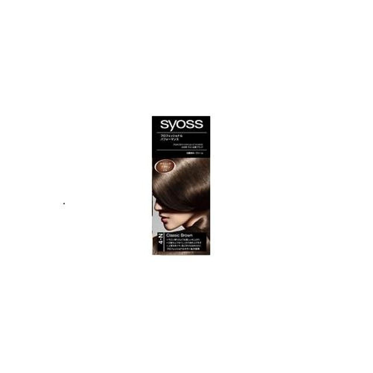 泥昼間メダリストヘンケルライオンコスメティックス サイオス ヘアカラー クリーム 4 クラシックブラウン 50g+50g (医薬部外品)