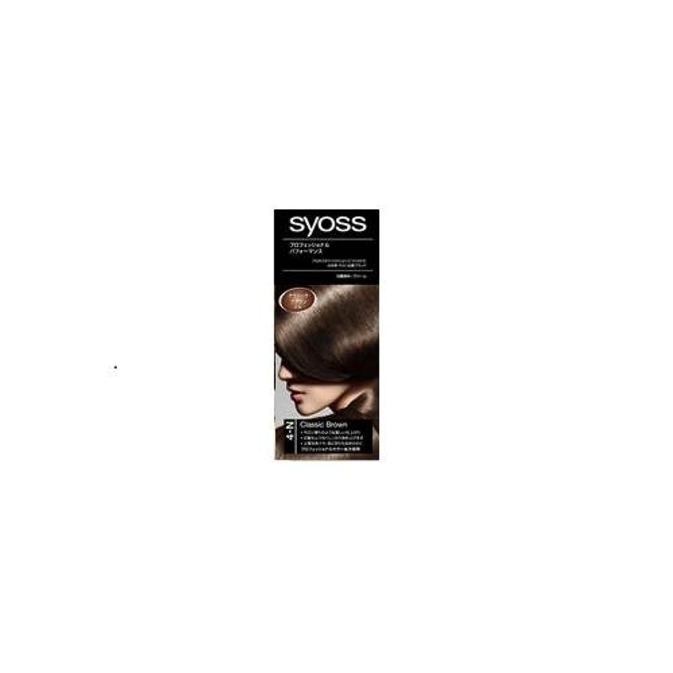 名門傾向着替えるヘンケルライオンコスメティックス サイオス ヘアカラー クリーム 4 クラシックブラウン 50g+50g (医薬部外品)