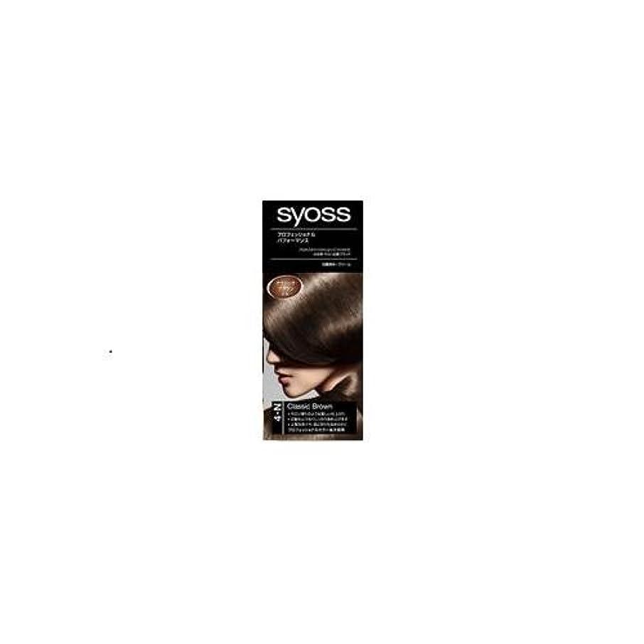 ロールエアコン荒涼としたヘンケルライオンコスメティックス サイオス ヘアカラー クリーム 4 クラシックブラウン 50g+50g (医薬部外品)