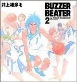 Buzzer beater 2 (ジャンプコミックス)