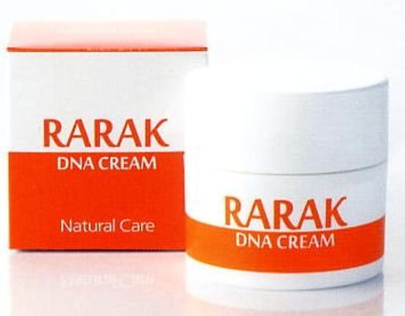影のあるモチーフ余分なRARAK ララクDNAクリーム 50g
