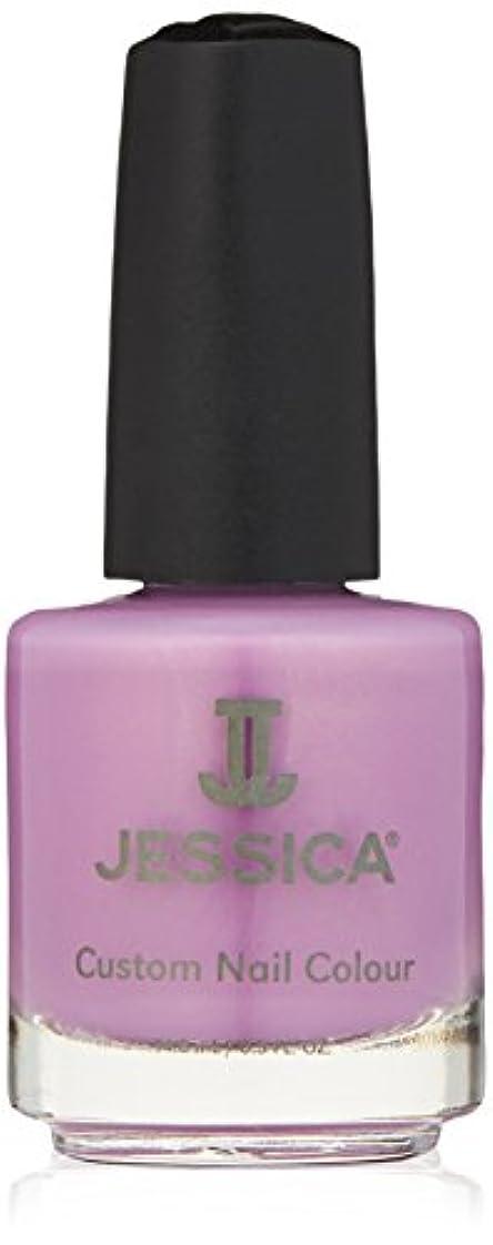 エンドテーブルうぬぼれた透明にJessica Nail Lacquer - Blushing Violet - 15ml / 0.5oz