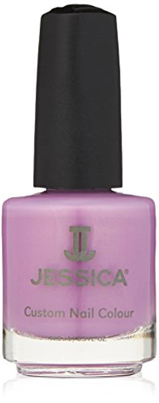 五年金受給者うめき声Jessica Nail Lacquer - Blushing Violet - 15ml / 0.5oz