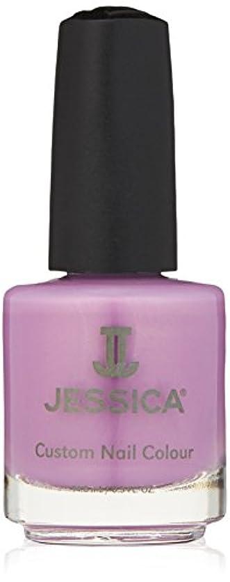 懐疑的アマゾンジャングル献身Jessica Nail Lacquer - Blushing Violet - 15ml / 0.5oz
