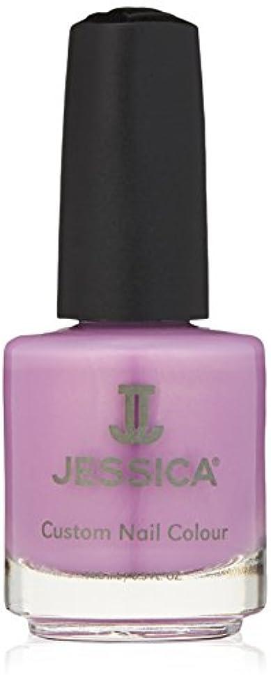 タクシー世論調査本質的ではないJessica Nail Lacquer - Blushing Violet - 15ml / 0.5oz
