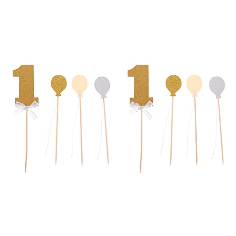 Blesiya カップケーキピース 8個セット 1歳 1番 バルーン 風船 ケーキピック 最初の誕生日 赤ちゃん パーティー/ベビーシャワー/お祝い 全6色選べ - 青