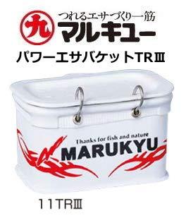 マルキュー(MARUKYU) 釣りエサ箱 パワーエサバケット11TRIII 16040
