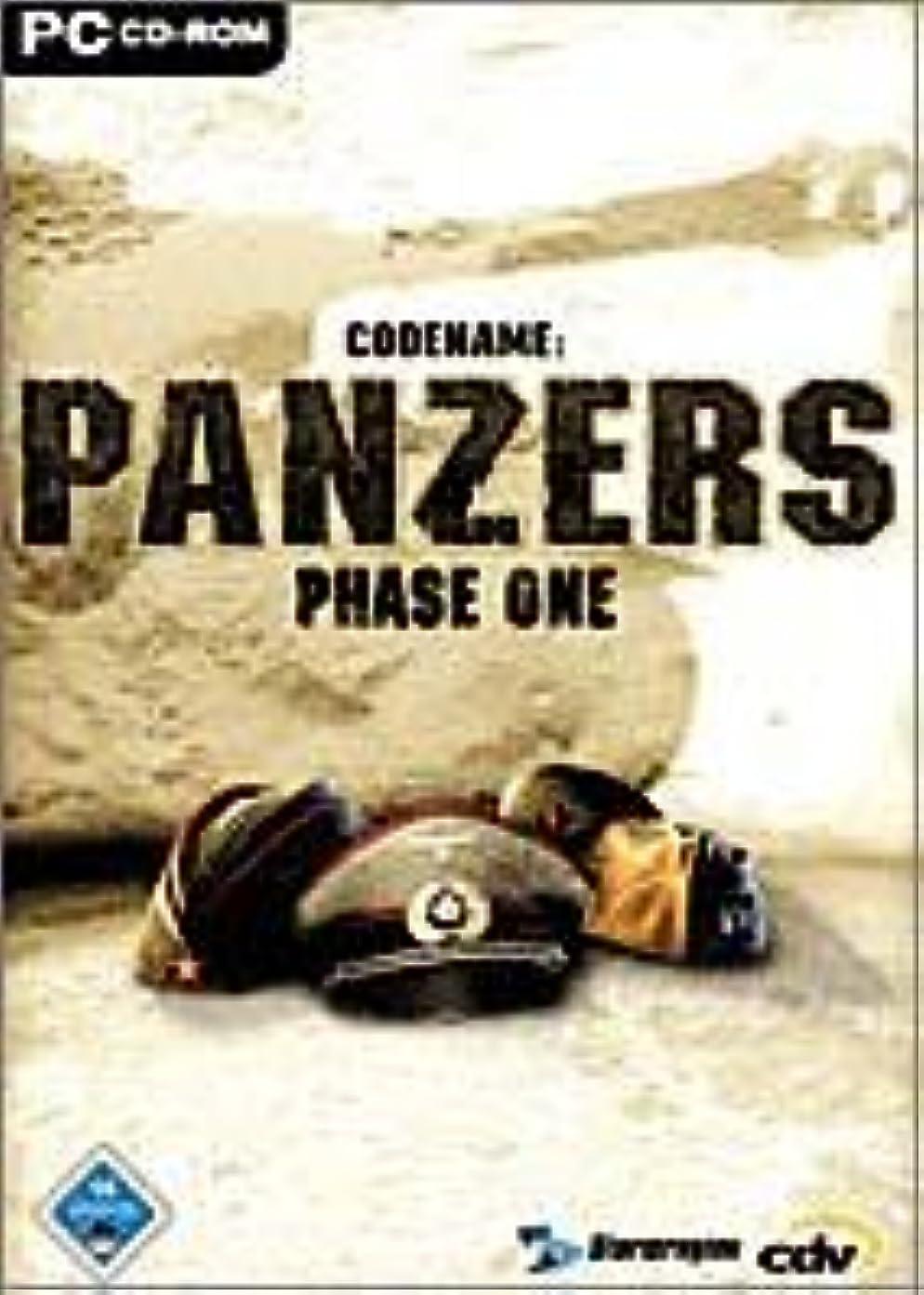 欲望石膏埋め込むCODENAME PANZERS PHASE ONE (輸入版)