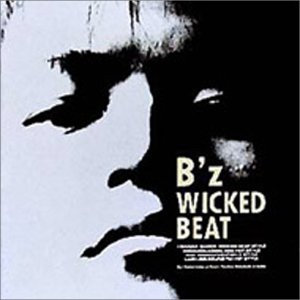 「BAD COMMUNICATION/B'z」の歌詞&コードを徹底解説!収録アルバム情報アリ♪の画像